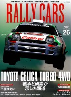 TOYOTA_CELICA_TURBO_4WD_RALLY_CARS_26